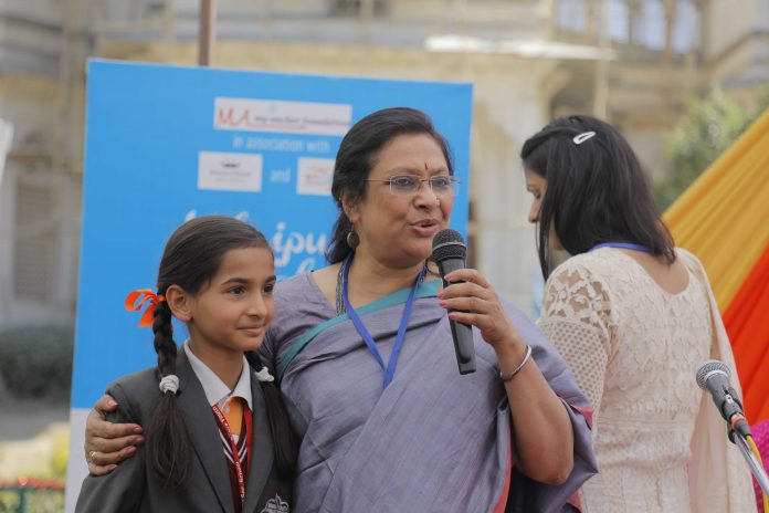 Ms. Sushmita Singha